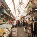 Mahane-Yehuda-Markt in West-Jerusalem