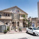 Hebron: Beit Hadassa (Siedlerhaus und Klinik)
