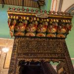 Hebron, Grab der Patriarchen, Detail des Minbars