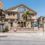Hebron, Siedlerhaus Beit Hadassah