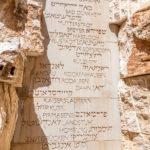 Holocaust-Gedenkstätte Yad Vashem: Speyer im Tal der (vernichteten) Gemeinden