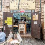 Die Synagoge im Mahane Yehuda Markt
