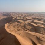 Luftaufnahme bei Al Wasil