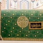 Hebron - Gräber der Patriarchen - Grab Abrahams