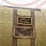Hebron - Gräber der Patriarchen - Grab Sarahs