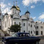Havanna - russisch-orthodoxe Kathedrale der Kasaner Gottesmutter