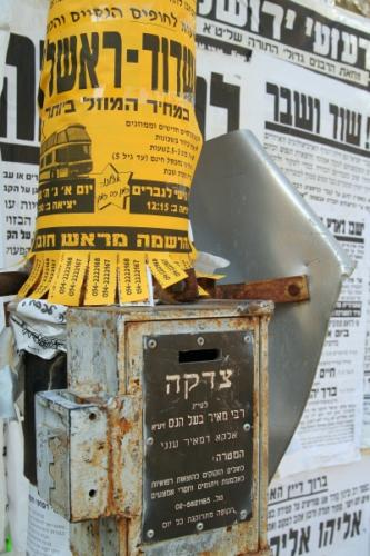 Wandzeitungen in Mea Shearim
