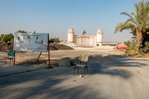 Beim Kloster St. Gerasimus in Deir Hajla
