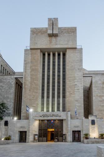 Jerusalem - Große Synagoge