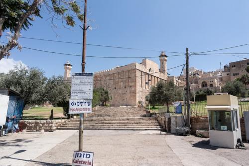 Hebron: Patriarchengräber, jüdischer Zugang