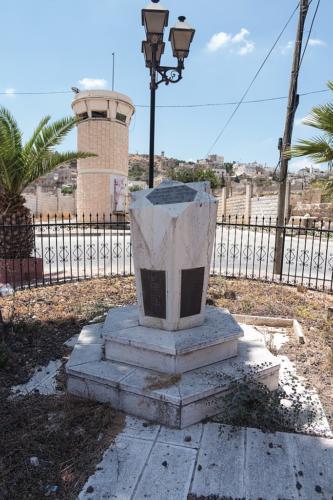 Hebron: Gedenkstein für Aharon Gross, ermordet 7.7.1983