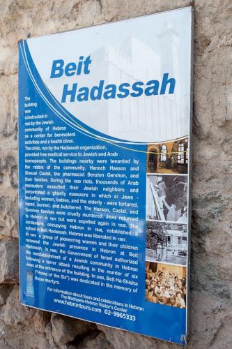 Hebron: Beit Hadassa, Schild