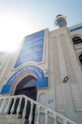 Schiitische Moschee an der Corniche von Matrah