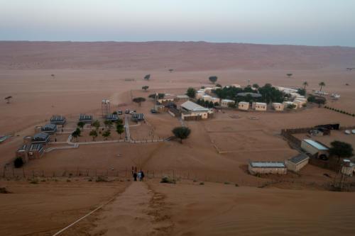 Camp Sama Al Wasil